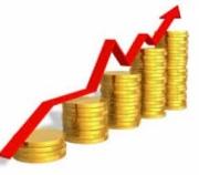 Зміна вартості деякіх тарифів